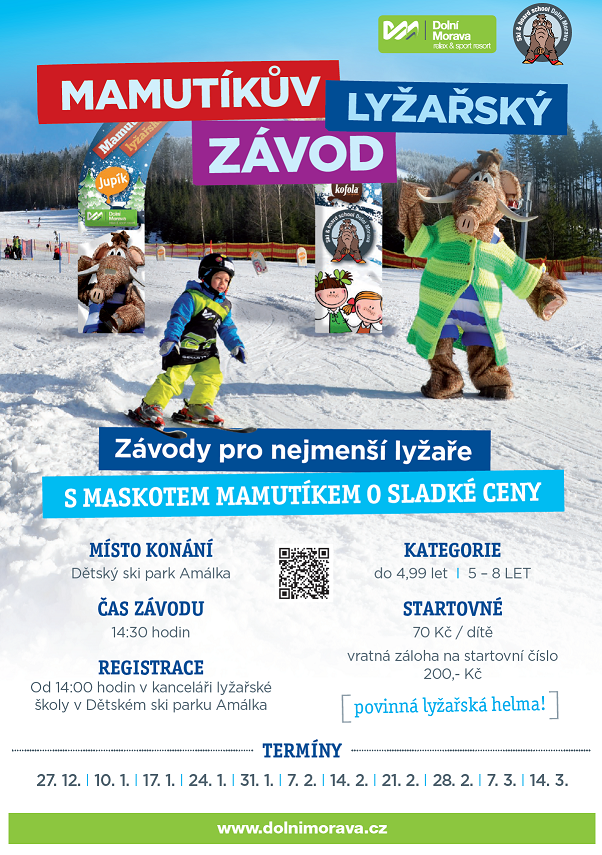 Mamutikuv-lyzarsky-zavod-plakat