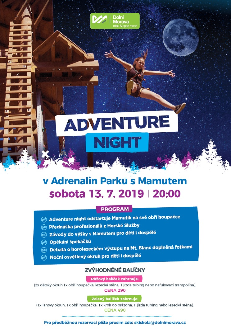 Adventure-night-plakat