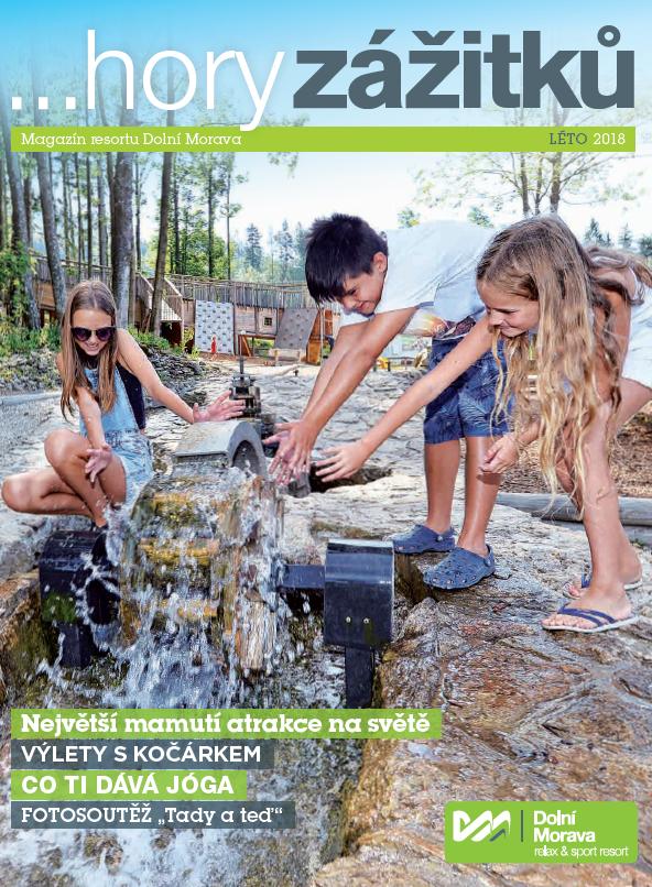 magazin-leto-2018
